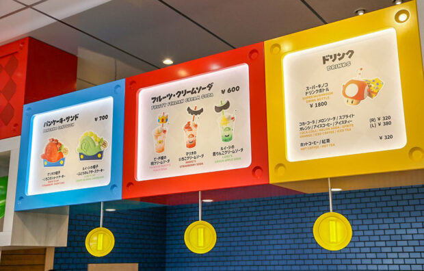 Mario Cafe prices signage.