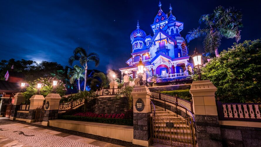 Mystic Manor, Hong Kong Disneyland, Top 25 theme park attractions in the world