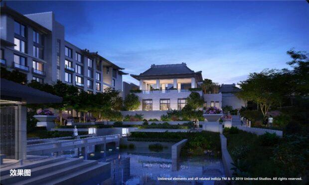 Universal Beijing Resort, Universal Studios Grand Hotel, NUO Resort Hotel