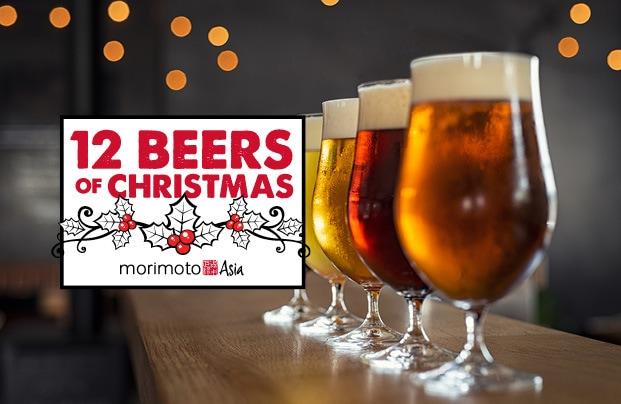 Morimoto Asia 12 Beers of Christmas