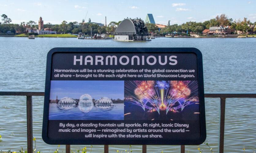 Harmonius Signage.