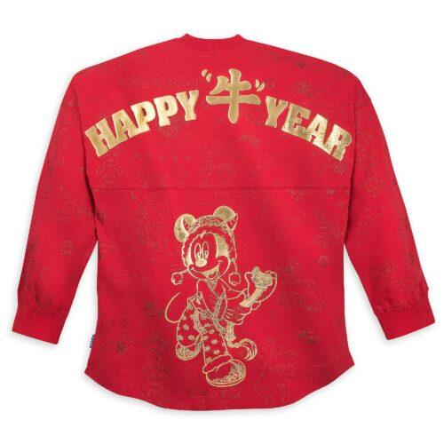 Lunar New Year Disneyland Spirit Jersey