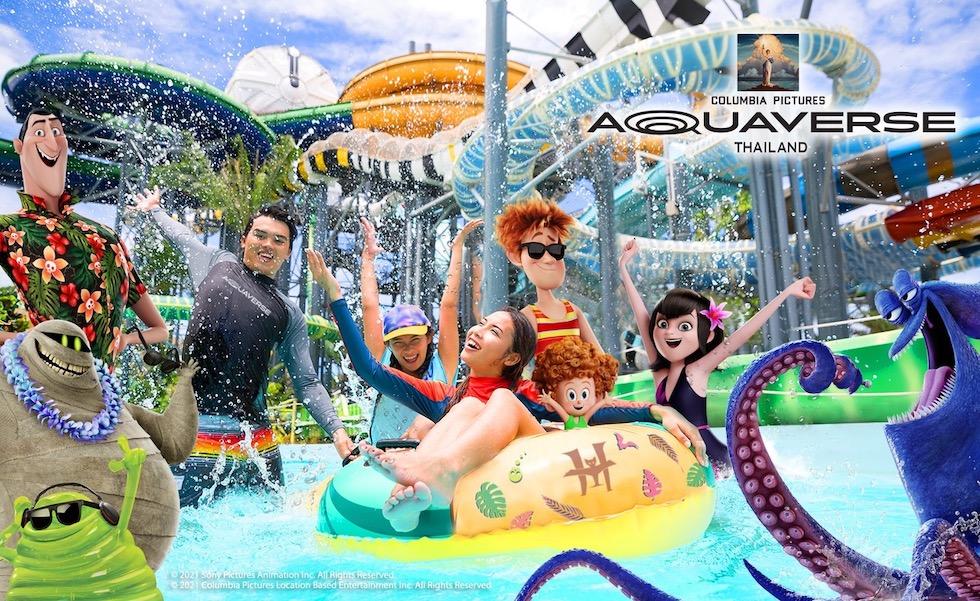 sony aquapark
