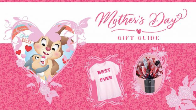 Disney Mother's Day Gift Guide banner