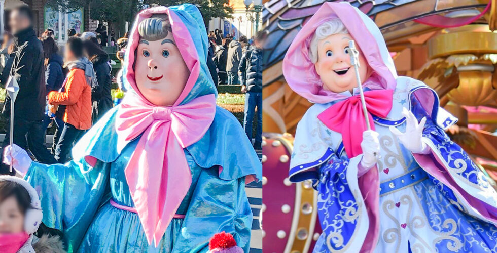 The Fairy Godmother had a recent character design change