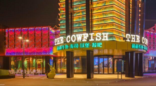 Universal CityWalk Beijing - Cowfish