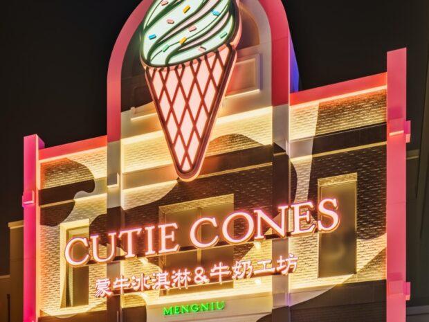 Universal CityWalk Beijing - Cutie Cones