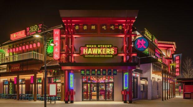 Universal CityWalk Beijing - Neon Street Hawkers