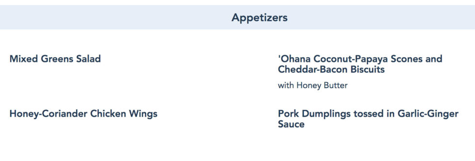 List of appetizers to be served at 'Ohana upon re-opening.