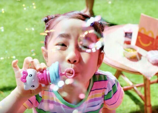 Universal Studios Japan Hello Kitty Bubble Blower