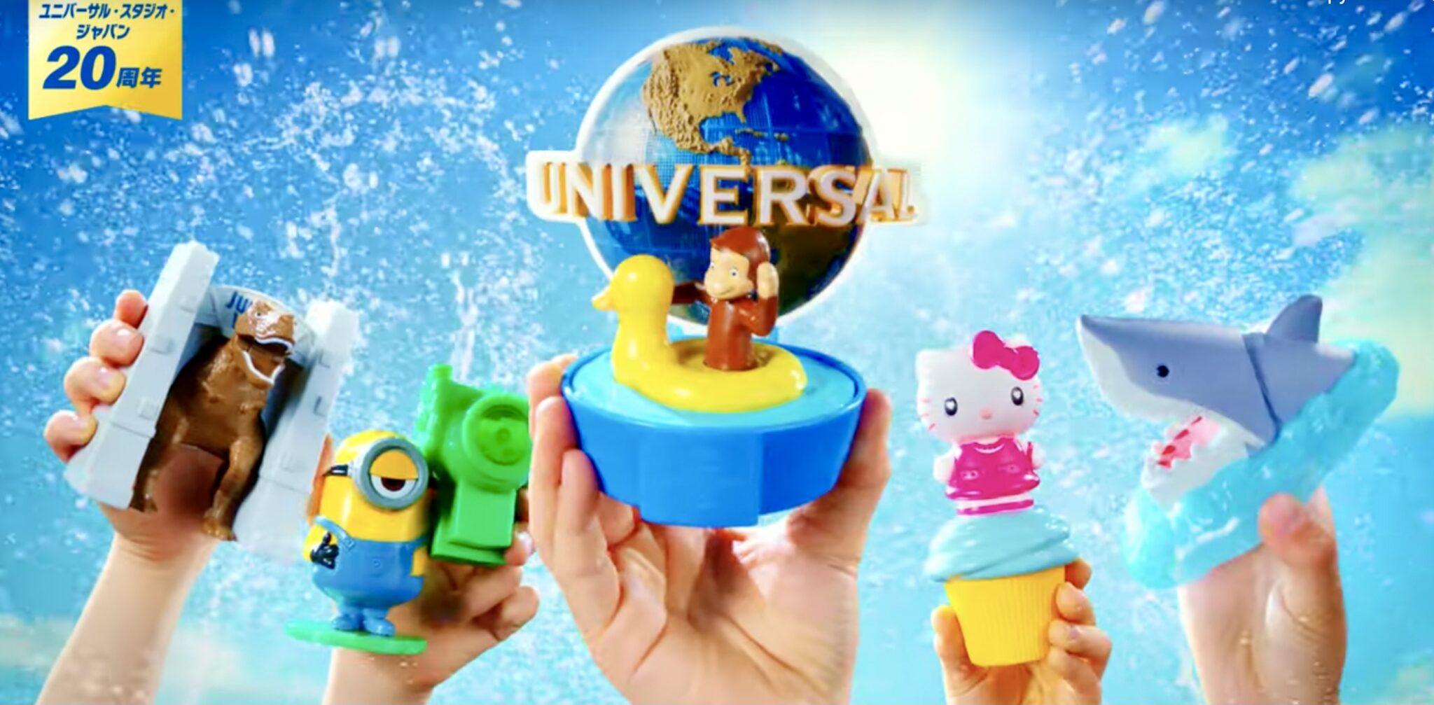 Universal Studios Japan McDonald's Japan Happy Set Toys