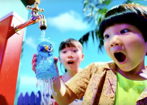 Universal Studios Japan Minions Water Toy