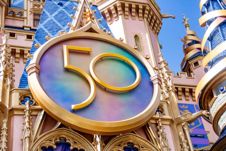 Cinderella Castle 50th anniversary crest.