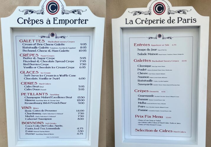 The two menus for the quick-service and table-service offerings in the France Pavilion expansion.