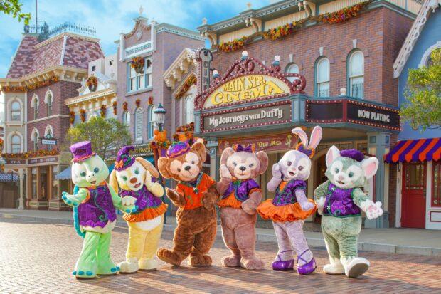 Hong Kong Disneyland Halloween Time - Duffy & Friends