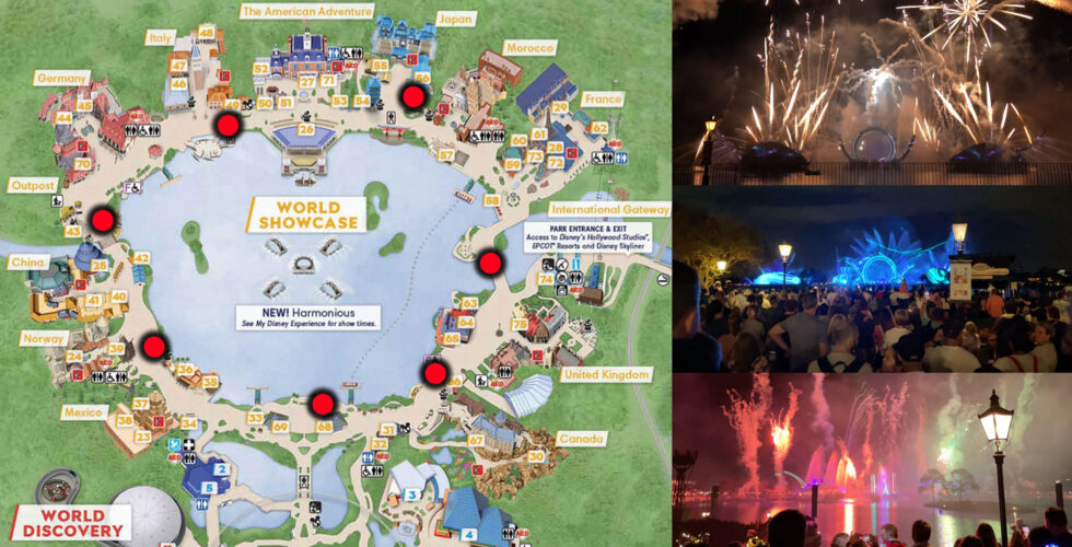 Best spots to watch Harmonious at Epcot.
