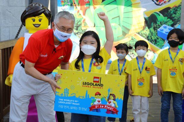 Legoland Korea Resort - 1st to Play Pass